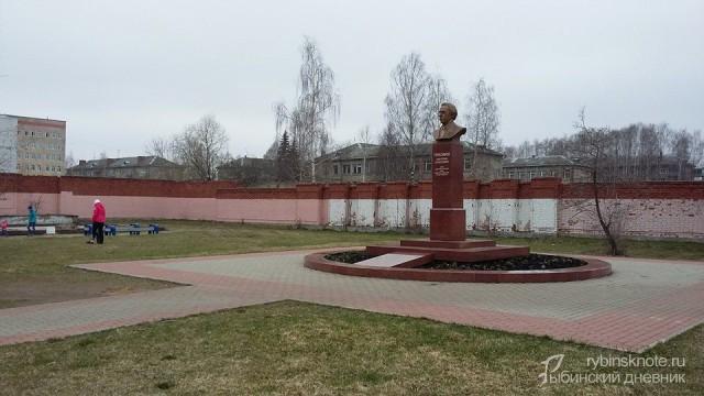 Площадь Герасимова