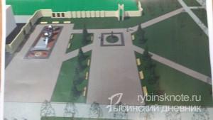 Площадь Герасимова в Рыбинске