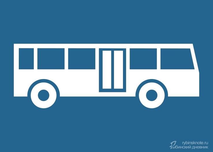 Иконка автобуса