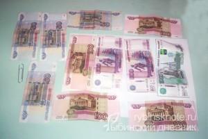 Деньги для заключенных