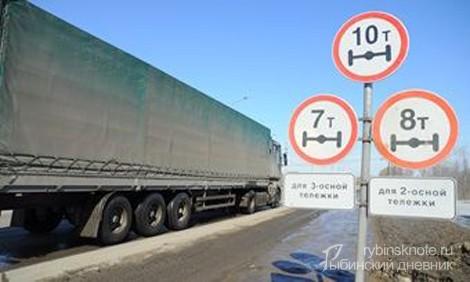 ограничение проезда