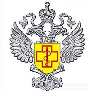 Символ Роспотребнадзора