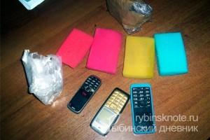 Телефоны для заключенных