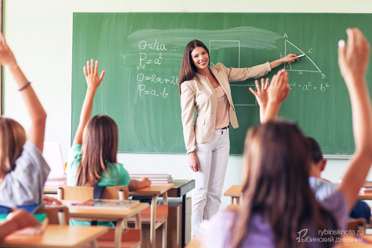 Учитель у доски
