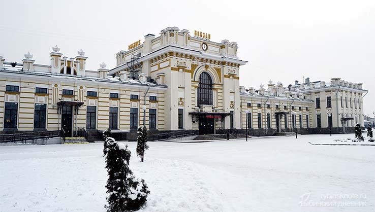 Железнодорожный вокзал Рыбинск