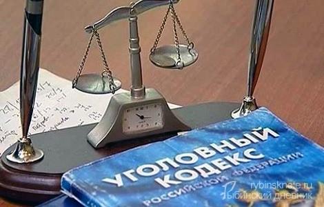 23-летний рыбинец проведет время до суда в Сизо