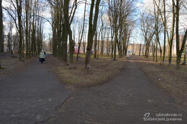 Парк на Серова
