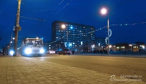 Вечерний Рыбинск