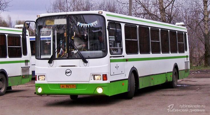 Автобус Рыбинск