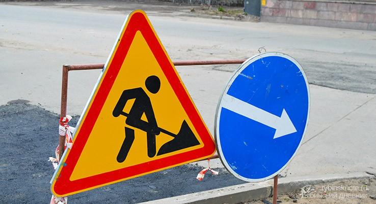 Дорожный знак работы