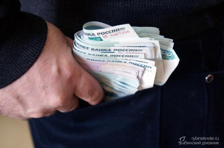 Деньги из кармана