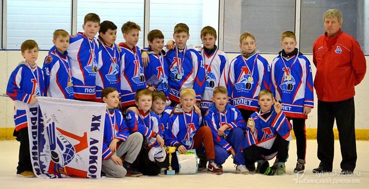 Локомотив 2004 года рождения с золотым кубком