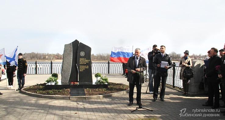 Выступление Добрякова на Дне памяти аварии на ЧАЭС