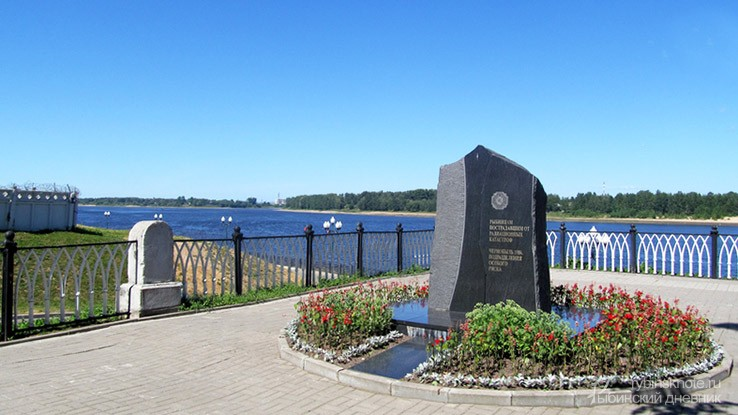 Памятник героям-ликвидаторам Чернобыльской аварии в Рыбинске