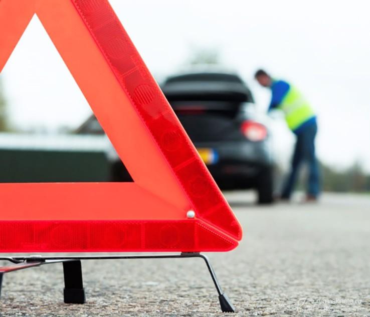 Знак аварии