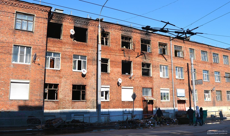 Дом №48 на Герцена, пострадавший от пожара