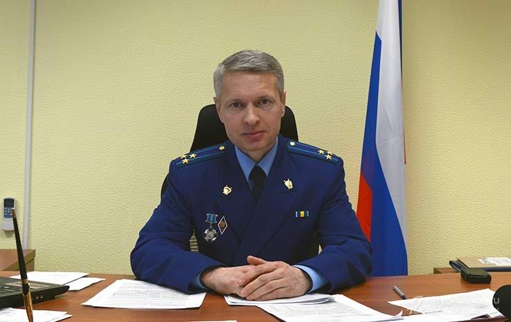 Прокурор Брядовой