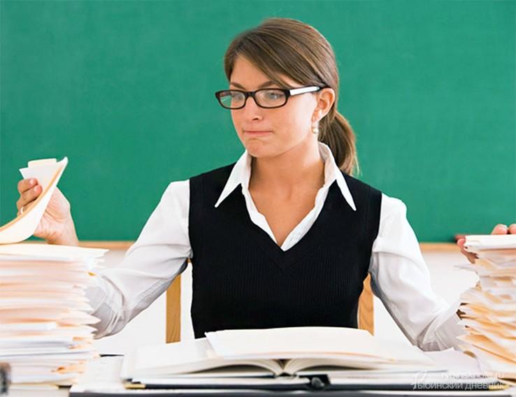 Школьный учитель