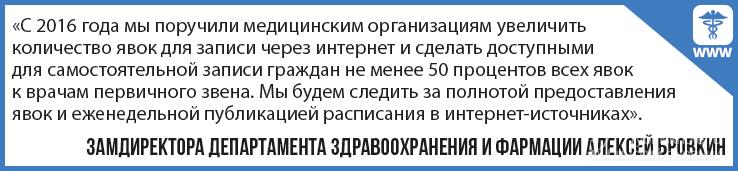 Слова Алексея Бровкина