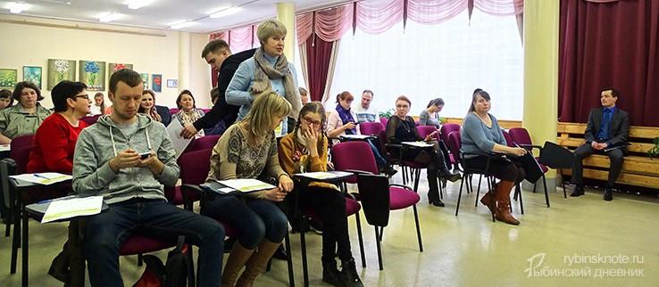Тотальный диктант в Рыбинске