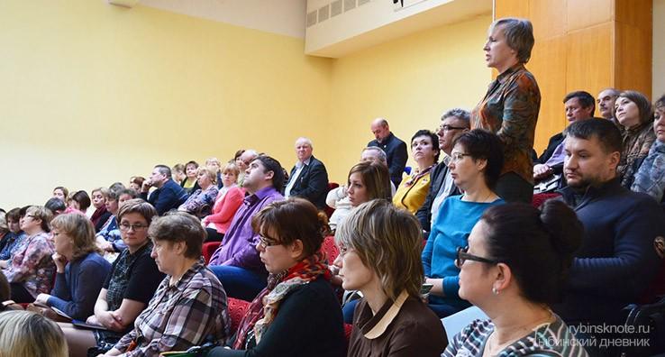Вопросы на собрании