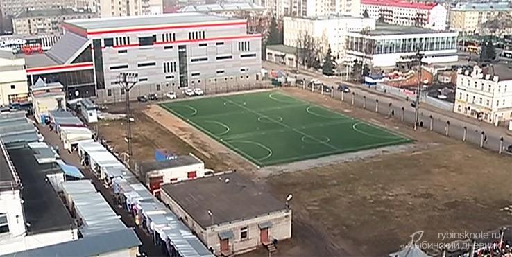 Стадион Взлет Рыбинск