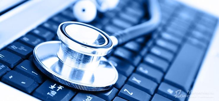 Медицинский прибор на клавиатуре