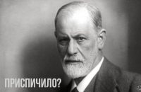 In this photo released by the Sigmund Freud Museum in Vienna former Austrian psychoanalyst Sigmund Freud is pictured in 1931. Austria and the world will be celebrating Sigmund Freud's 150th birthday on May 6, 2006. (AP Photo/Sigmund Freud Museum, handout)
