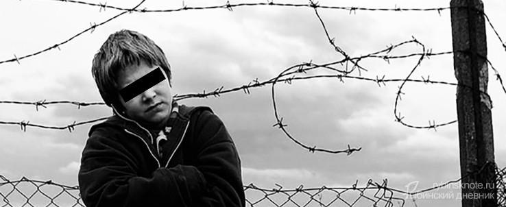 Малолетний преступник на фоне колючей проволоки
