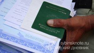 нелегалы в Рыбинске