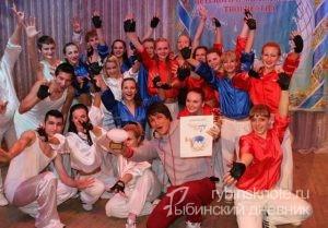 Славься, Отечество! в Рыбинске