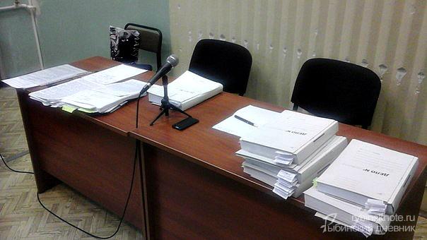 суд по Ситникову
