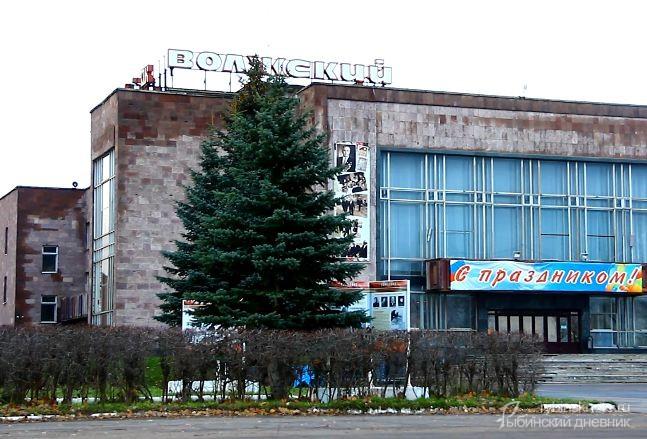 дк Волжский в Рыбинске