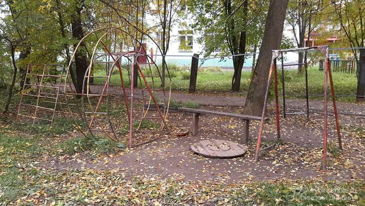 городок Рыбинск