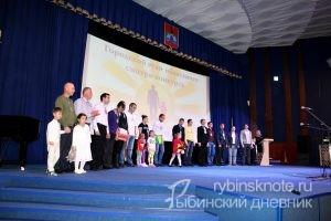 """Конкурс """"Отец года"""" в Рыбинске"""
