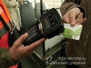 Блокировка транспортных карт