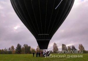 самый большой аэростат РФ