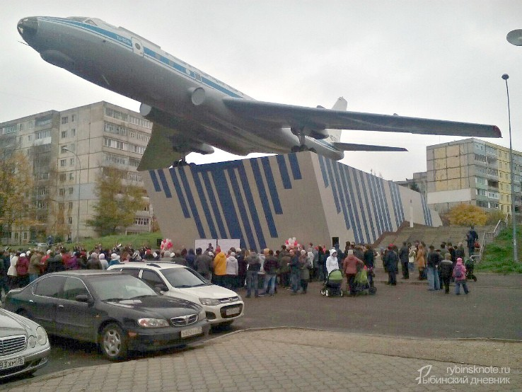 Открытие самолёта