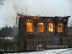 Пожар Глебово