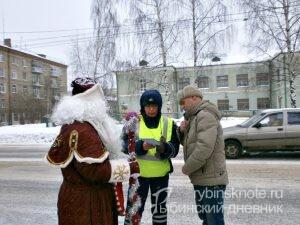 Дед Мороз на дороге