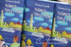 Книги детсадам