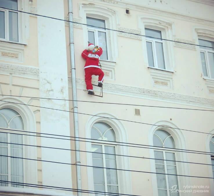 Дед Мороз в администрации