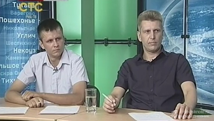 Лукичев и Мошков