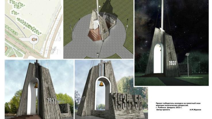 проект Жданова