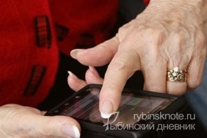 telefon-dlya-pensionerov