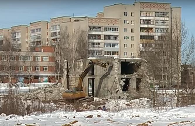 долгострой-Волжский
