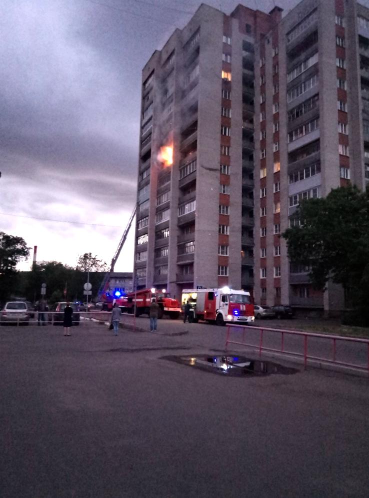 пожар на Карякинской