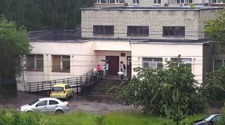 Поликлиника Черепанова
