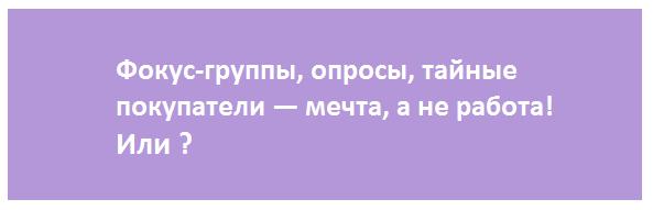 рамка1