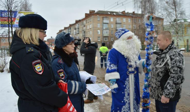 Дед Мороз от ГИБДД